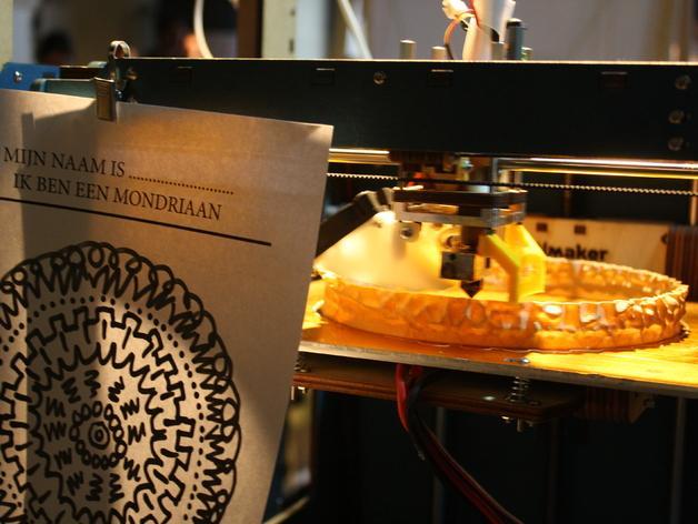 宜家拉姆本台灯灯罩模型 3D模型  图9