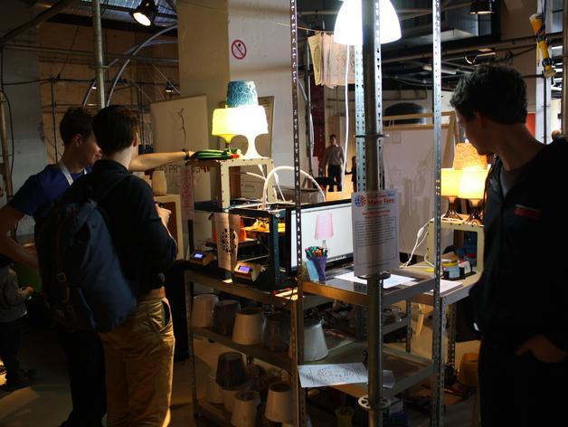 宜家拉姆本台灯灯罩模型 3D模型  图10