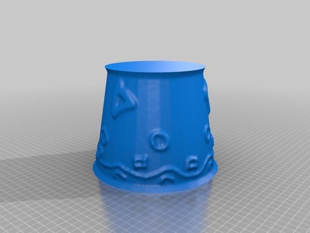 宜家拉姆本台灯灯罩模型 3D模型  图13