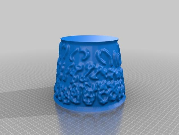 宜家拉姆本台灯灯罩模型 3D模型  图15