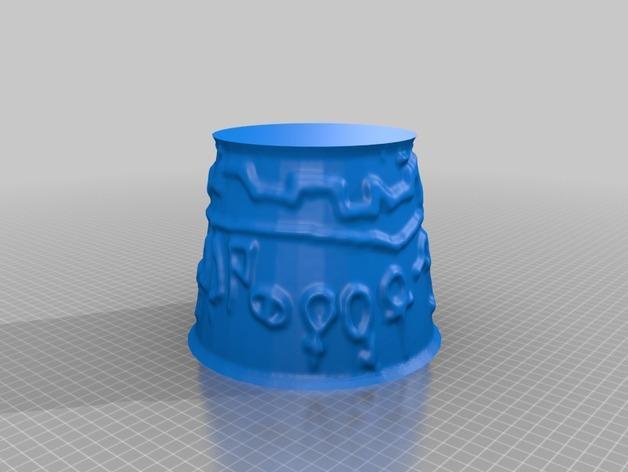 宜家拉姆本台灯灯罩模型 3D模型  图22