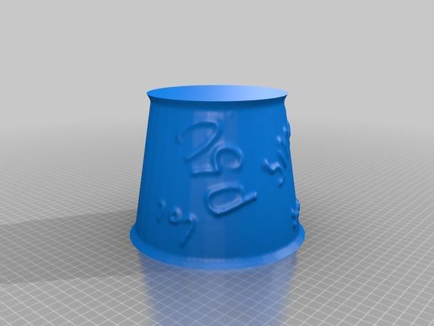 宜家拉姆本台灯灯罩模型 3D模型  图28