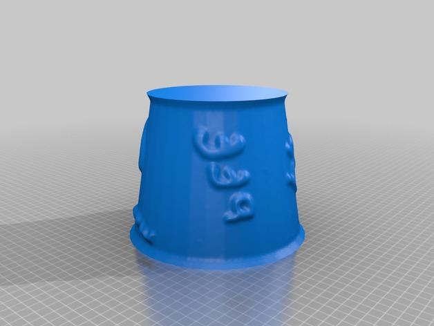 宜家拉姆本台灯灯罩模型 3D模型  图38