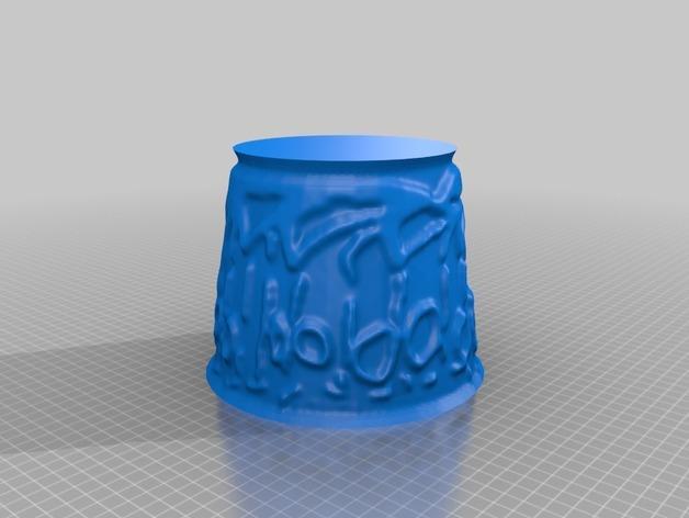 宜家拉姆本台灯灯罩模型 3D模型  图39