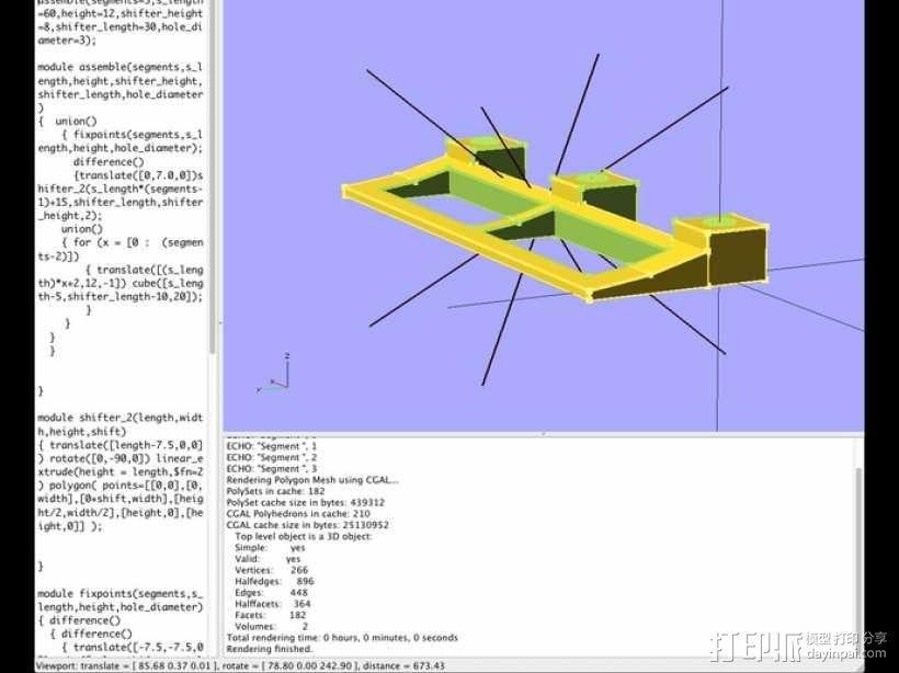 红酒杯固定架模型 3D模型  图3