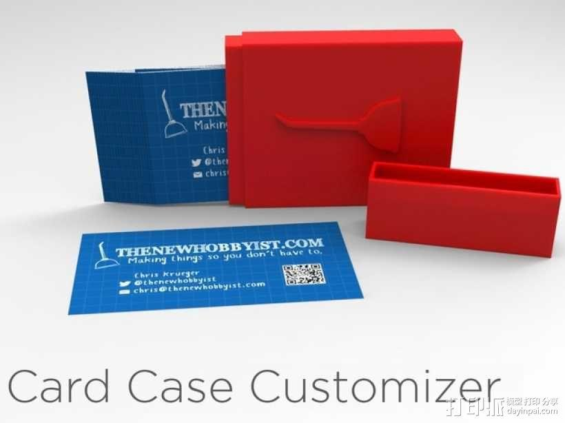 定制化名片盒模型 3D模型  图1