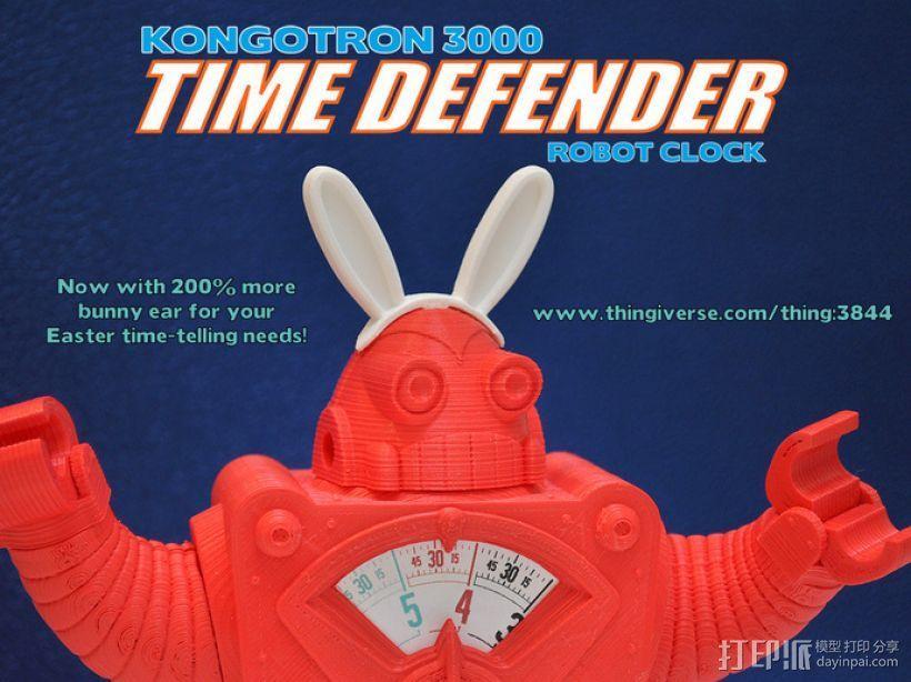 时间守护者:机器人时钟 3D模型  图8
