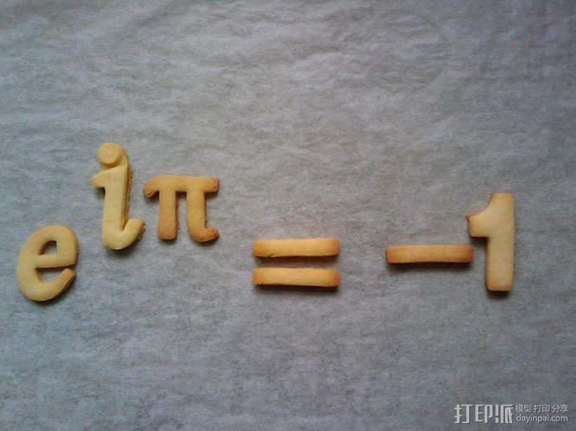 数字饼干模型切割刀套件 3D模型  图4