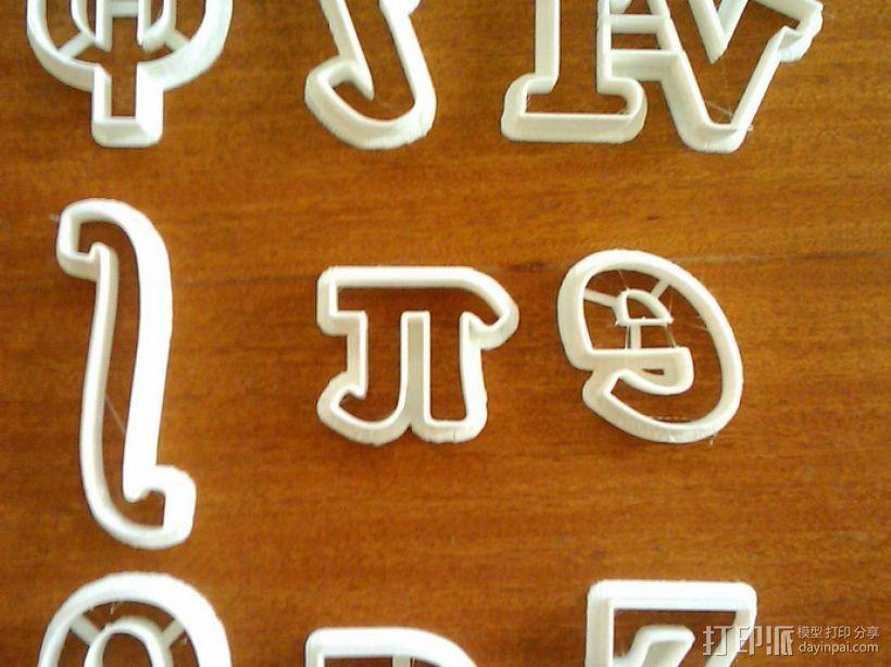 数字饼干模型切割刀套件 3D模型  图5