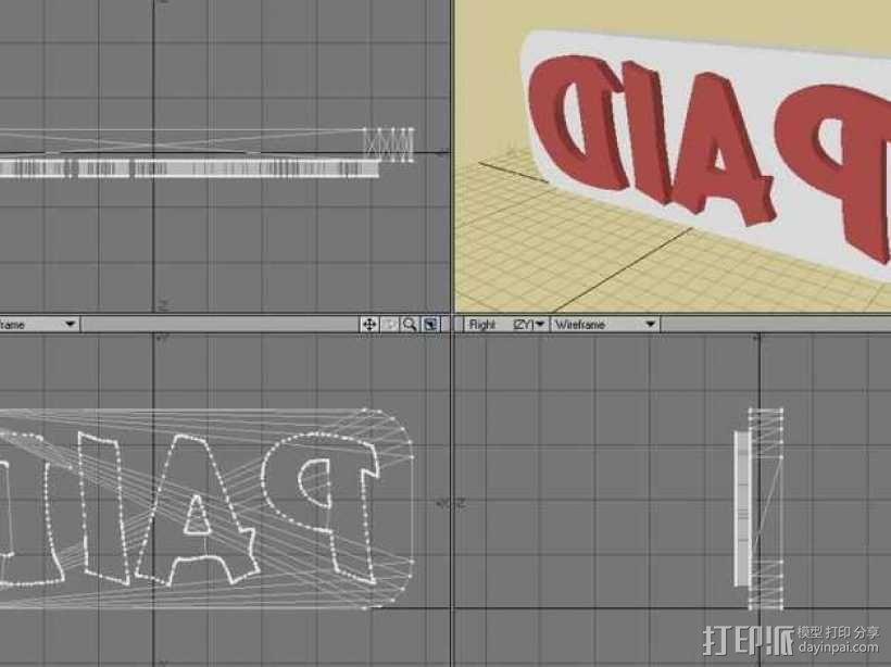 办公用品:印章 3D模型  图2