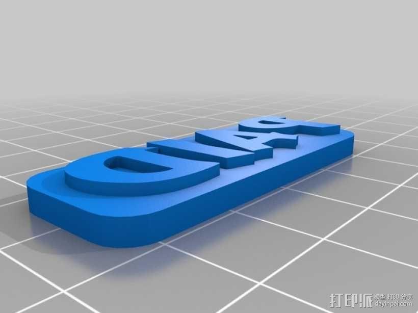 办公用品:印章 3D模型  图5
