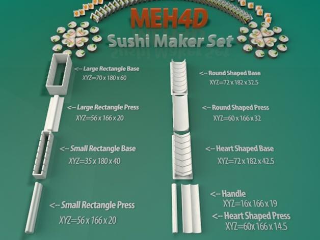 寿司模型套件 3D模型  图4