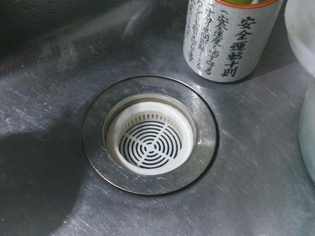 定制化厨房水槽过滤器 3D模型  图4