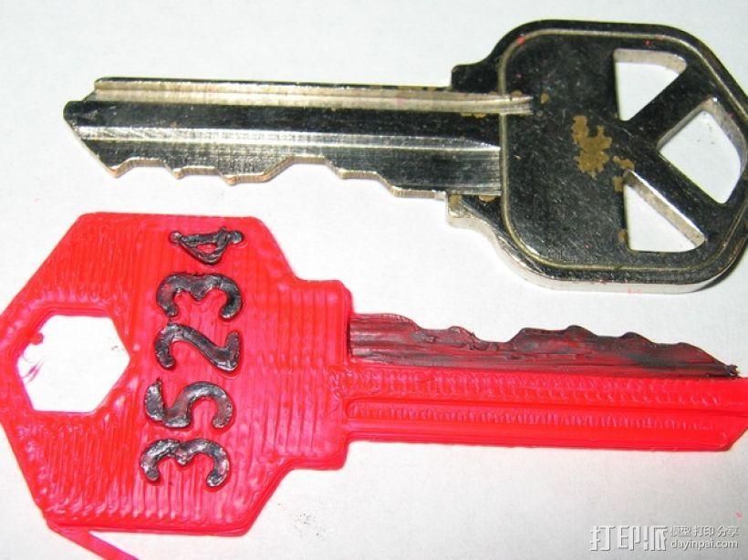 定制化房屋挂锁钥匙模型 3D模型  图3