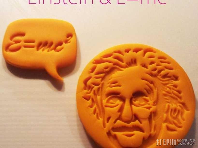 爱因斯坦饼干制作切割刀 3D模型  图1