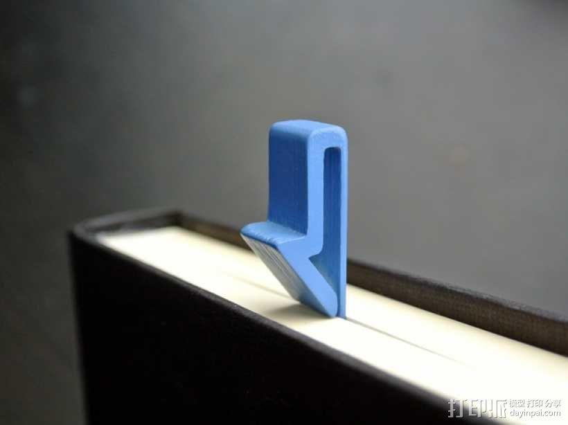 箭头形书签#1 3D模型  图3