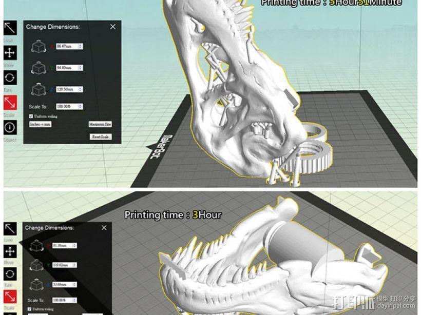 恐龙形胶带分割器 3D模型  图7