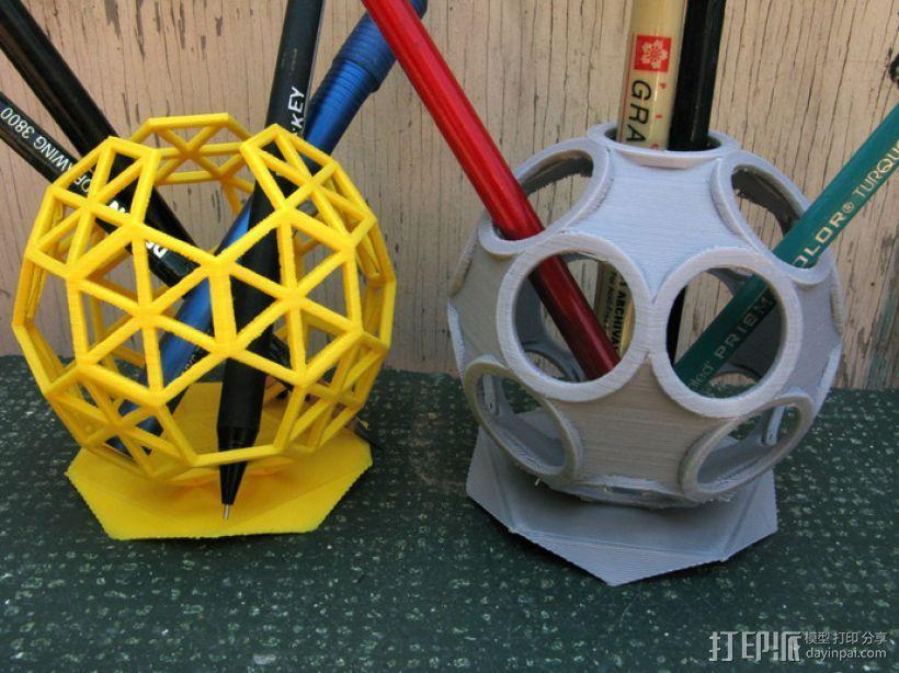 球形镂空笔筒 3D模型  图1
