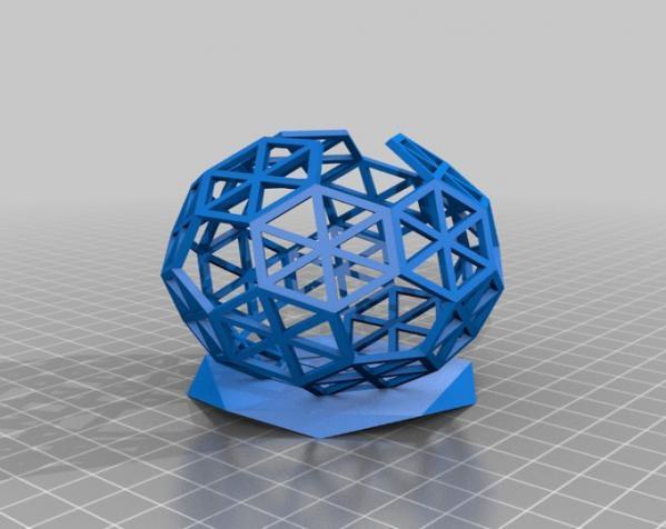 球形镂空笔筒 3D模型  图2