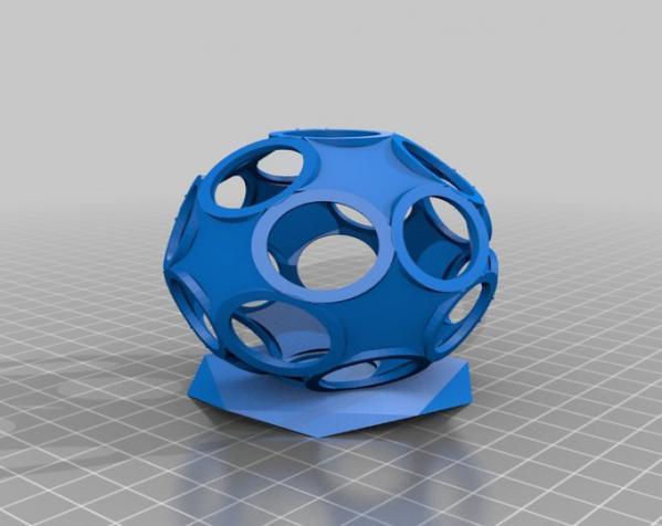 球形镂空笔筒 3D模型  图3