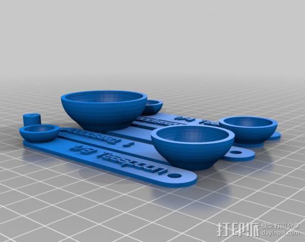 可定制化量勺 3D模型  图5