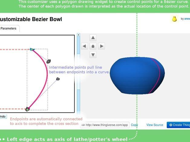 定制化贝塞尔曲线花瓶/碗/缸 3D模型  图2