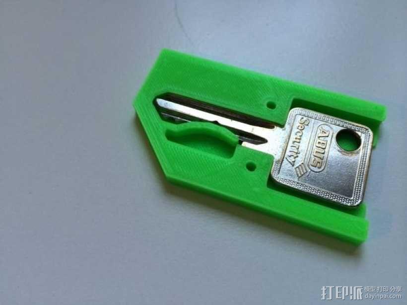 迷你万能钥匙盒 3D模型  图1