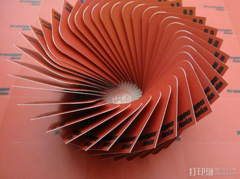 Cardrousel:装饰性名片夹 3D模型  图2