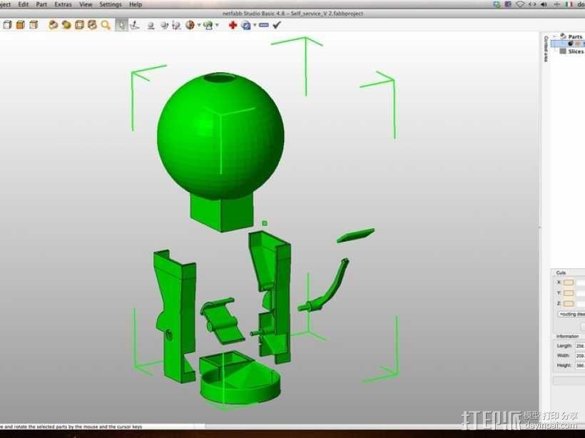 自动化宠物喂食机 3D模型  图13