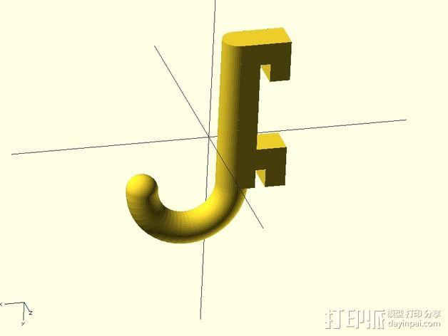 定制化挂钩 3D模型  图3