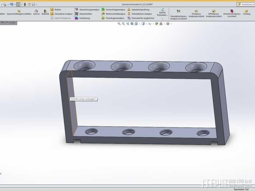 4孔牙刷架 3D模型  图5