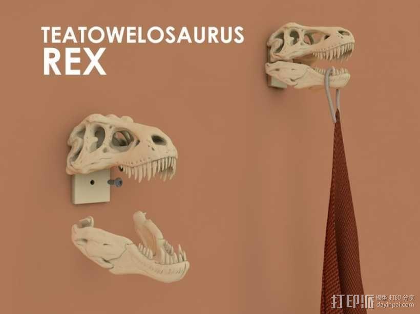 恐龙形毛巾架 3D模型  图2