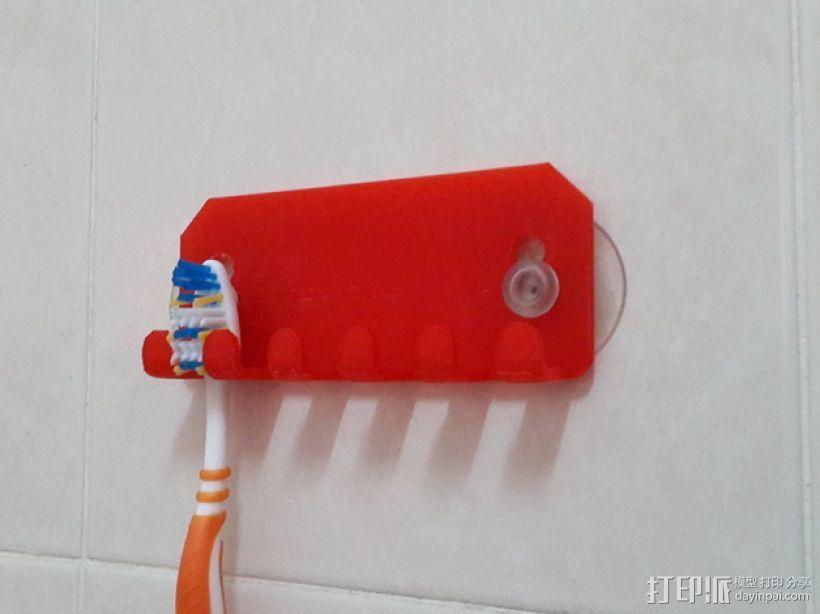 壁挂式牙刷架 3D模型  图1
