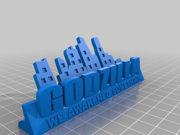 哥斯拉名片盒 3D模型  图5
