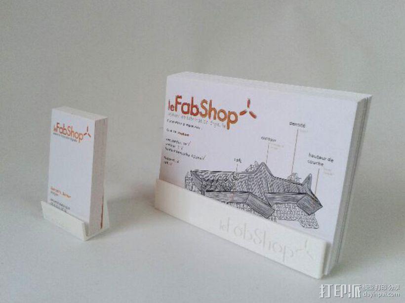名片盒/传单夹 3D模型  图1