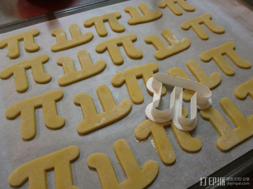 圆周率π饼干模具切割刀 3D模型  图4