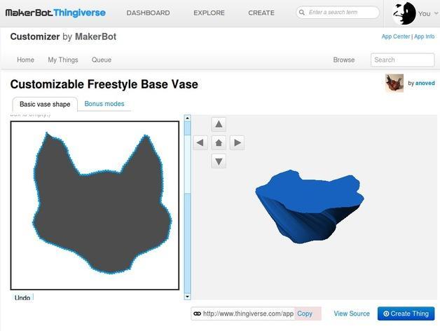定制化花瓶/笔筒 3D模型  图7