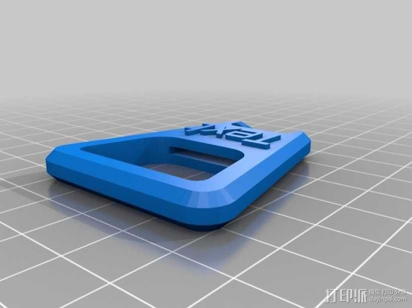 定制化开瓶器 3D模型  图4