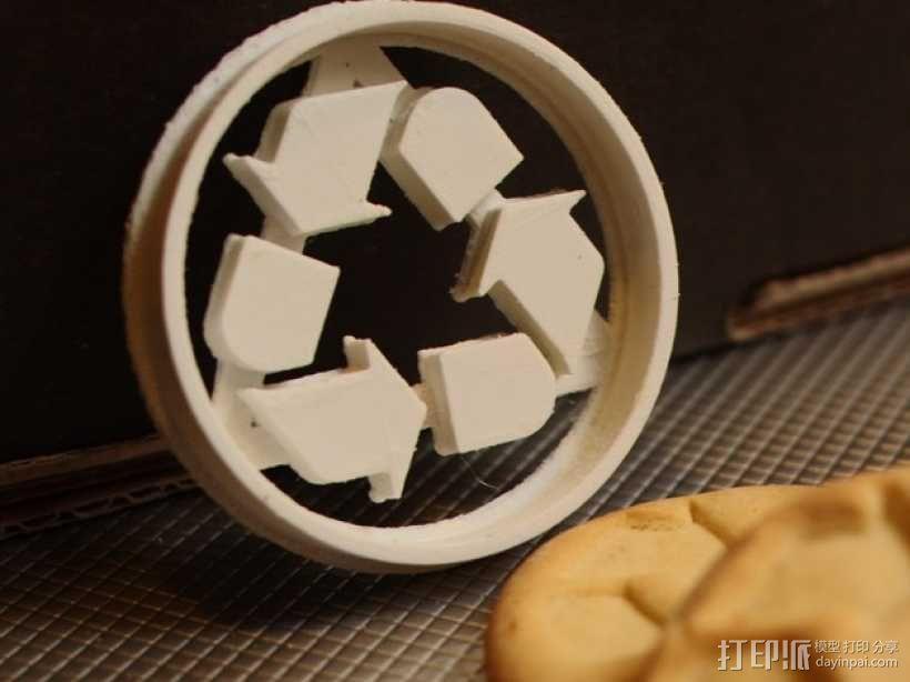"""""""回收利用""""标志饼干模具切割刀 3D模型  图3"""