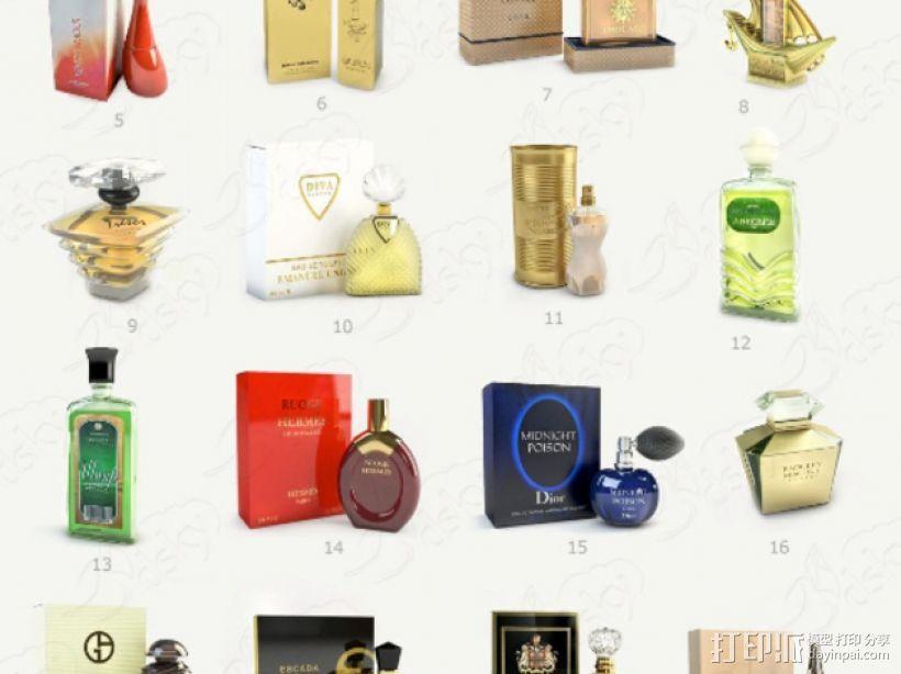 个性化香水瓶 3D模型  图1