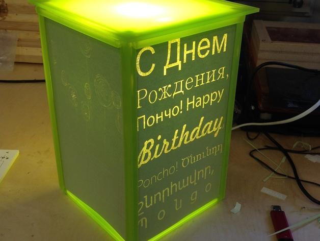 个性化夜灯灯罩 3D模型  图16