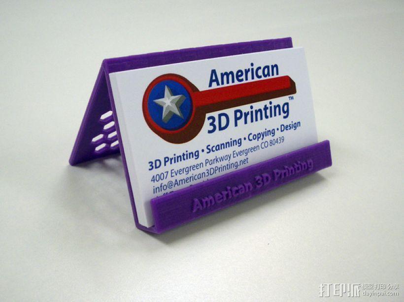 名片盒/名片夹 3D模型  图1