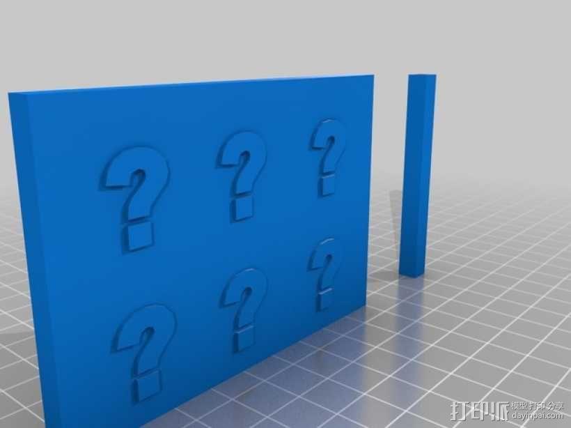 贺卡收纳盒/礼物盒 3D模型  图7