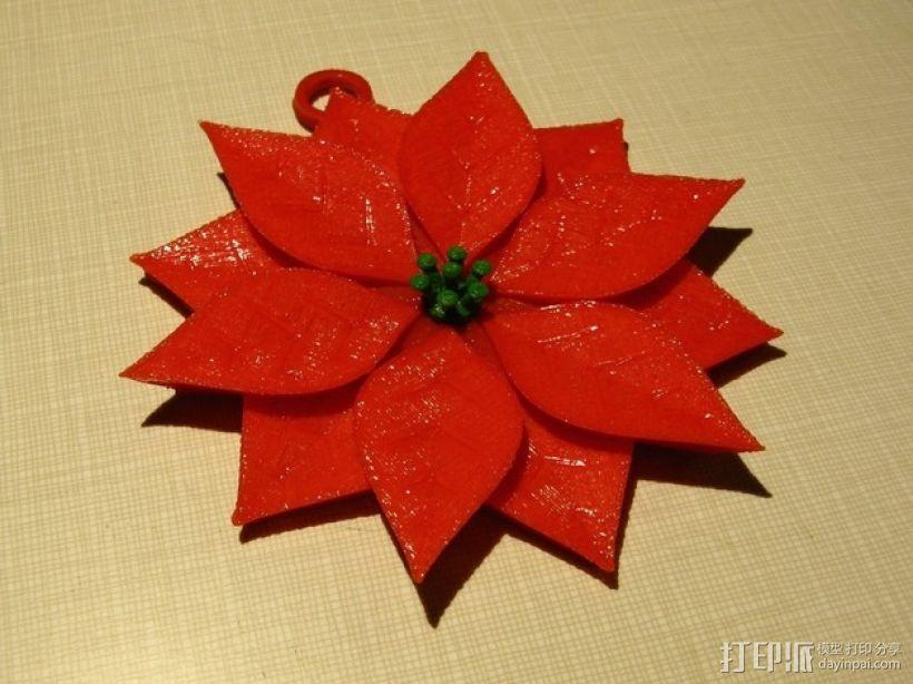 一品红装饰品 3D模型  图1