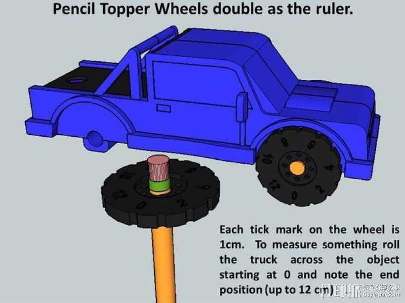 卡车形文具盒 3D模型  图2