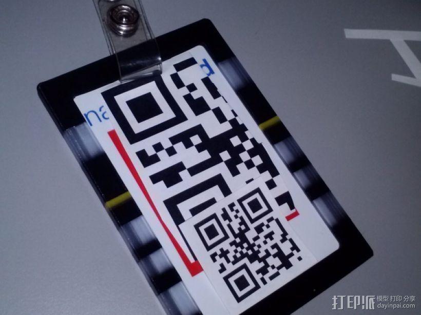 身份证卡套 3D模型  图1