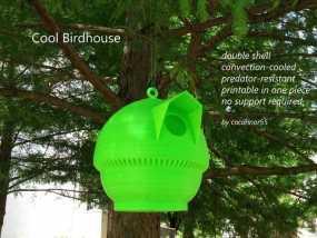 迷你个性化鸟笼 3D模型