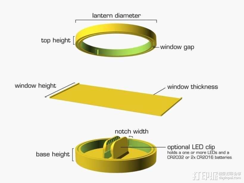 定制化灯笼 3D模型  图5