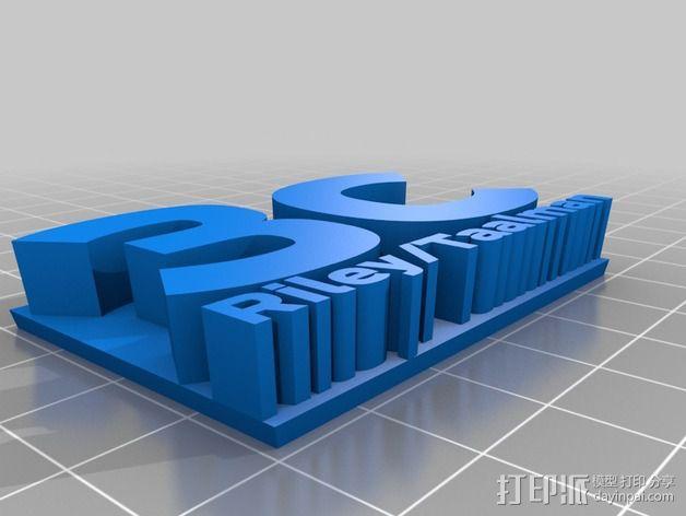 公寓房门号 3D模型  图2