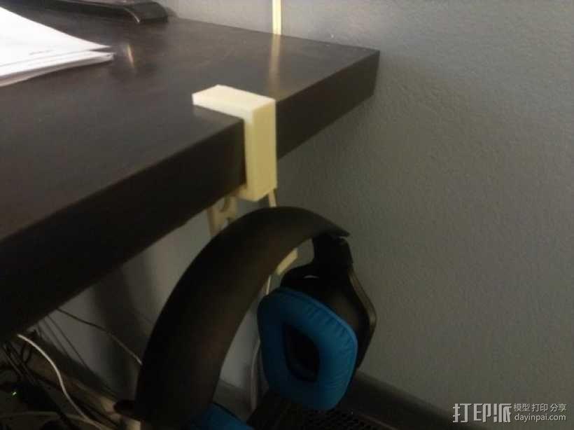 书桌耳机架 3D模型  图1